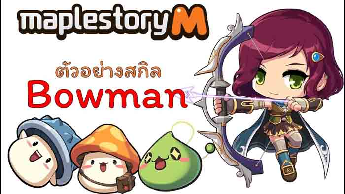 New MapleStory M Mobile